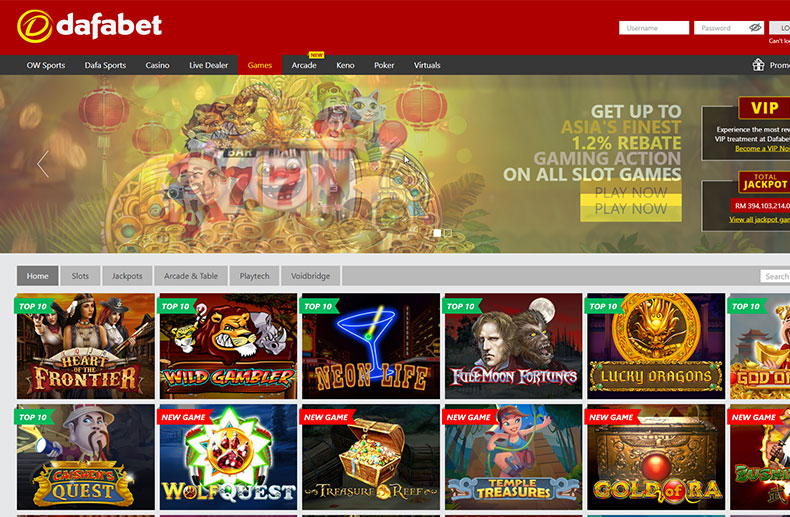 Dafabet Malaysia Review